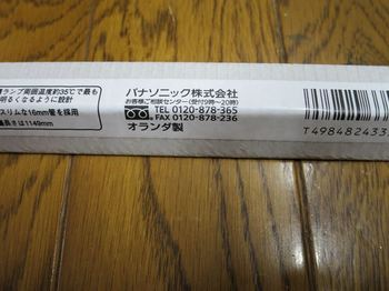 IMG_3517_R.JPG