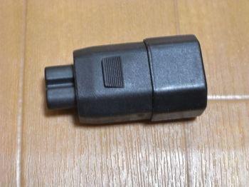 R0012351_R.JPG